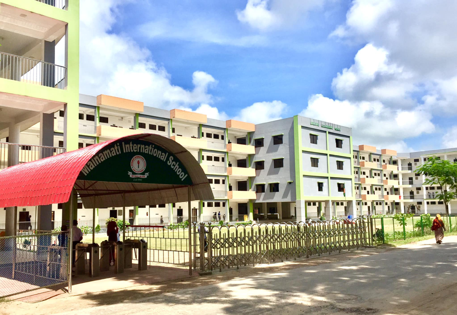 Mainamati International School (MIS), Comilla, Bangladesh |  Entrance Control Management
